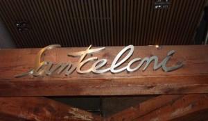 estaurante Santceloni, Chef Oscar Velasco, Hotel Hesperia de Madrid, Paseo de la Castellana, Pascua Ortega, Segoviano, hostelería, Restaurante Cabo Mayor, Zalacain, La Concha de Segovia, Martin Berasategui, Santi Santamaria, sumiller, David Robledo, cocina de producto, experiencia gastronómica, Premio Cocinero del Futuro, Premio Nacional de Gastronomía, Cocinero Segoviano del Año, Estrellas Michelín, Soles Repsol, ceite de oliva, cebolla, jarrete de ternera, Callos Madrid-Barcelona, vermut Martius, mesa de quesos, 80 variedades de queso, dulce Ariyanas, Cigar Club, Gran Menú, maridaje, maridaje gourmet, maridaje gourmet y más, foodies, red gastronómica Opinionated About Dining, OAD, maître Abel Valverde, sumiller David Robledo, Roca, Albert Adrià, Arzak, Martín Berasategui, David Muñoz