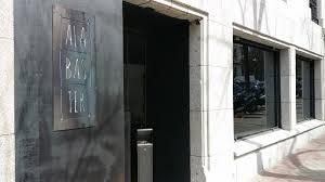 Entrada Restaurante Alabaster, premio MIllesime 2014, gastronomía, producto, diseño, servicio, ambiente, salir por madrid, comer en madrid, tradición, vanguardia, experiencia gastronómica, maridaje, maridaje gourmet, maridaje gourmet y más