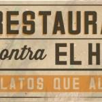 Logo concurso recetas que alimentan, V Edición de la campaña Restaurantes Contra el Hambre, chefs, cocineros profesionales, Federación Española de Hostelería, recetas, maridaje gourmet y mas, maridaje gourmet, gourmet