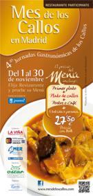 Salir por Madrid,Para comer, Comer en Madrid Callos, Comer callos madrileños,Foodies, productos de temporada, cocina de mercado, dieta mediterranea, cocina mediterranea, oferta gastronomica, maridaje gourmet y mas, maridaje gourmet, gourmet, maridaje, evento gastronomico, experiencia gastronomica,Restaurantes en Madrid de callos, Jornadas gastronómicas de los callos , jornadas gastronómicas de callos madrileños,Restaurante ANANÍAS, Restaurante AS FONTES restaurante MESÓN, Restaurante ARACNE, Restaurante BRÍOS, restaurante CASA PEDRO, Restaurante CASA PATAS, Restaurante CRUZ BLANCA VALLECAS, Restaurante EL BUEY Bistro, Restaurante EL PATRÓN DE LA MÁQUINA, Restaurante EL PITACO, Restaurante EL RINCÓN ASTURIANO I, Restaurante EL RINCÓN ASTURIANO II, Restaurante FERREIRO, Restaurante HYLOGUI, restaurante JARDÍN DE RECOLETOS, Restaurante LA BOLA, Restaurante LA CASA DEL ABUELO, Restaurnate LA QUINTA, Restaurante LOS ARCOS DE PONZANO, Restaurante LOS GALAYOS, Restaurante MANOLO 1934, Restaurante PAULINO, Restaurante SAMARKANDA.callos, callos madrileños, Madrid, comer en Madrid, plato típico, restaurantes en Madrid, Restaurante, Restaurantes,plato de callos,